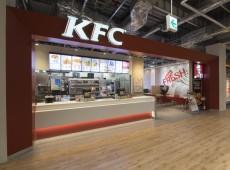 KFCアルティモール東神楽店
